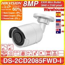 Hikvision Originele 8MP Ip Camera DS 2CD2085FWD I Bullet Netwerk Cctv Camera Updateable Poe Wdr Poe Sd Card Slot Oem