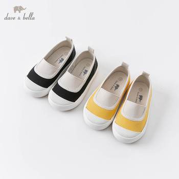 DB14715 Dave Bella autumn baby girl boys fashion canvas shoes new born unisex casual shoes image