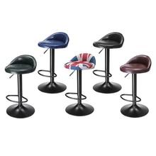 Nueva silla de Bar Retro Vintage, taburetes de pedales giratorios de cuero para Bar o Bar, silla reposapiés para el hogar, 5 colores