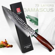 Yarenh 8 дюймов нож шеф повара  73 слоя японский Дамаск нержавеющая