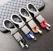 2021 Новый металический брелок для ключей с номерной знак кулон для мужчин брелок для ключей в виде кожаного брелока Шнур Пряжка подковы на де...