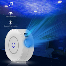 Novelty Gift Projektor Gwiazd Led Colorful Starry Sky Galaxy Projector Living Room Bedroom APP Control Night Lights