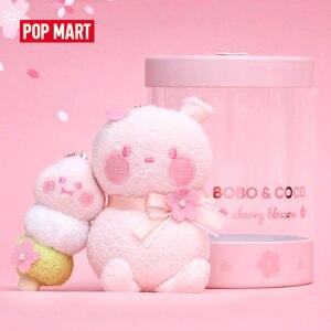 POPMART BOBO and COCO Balloon cherry blossom plush Kawaii Gift Kid Toys Figure Free Shipping(China)