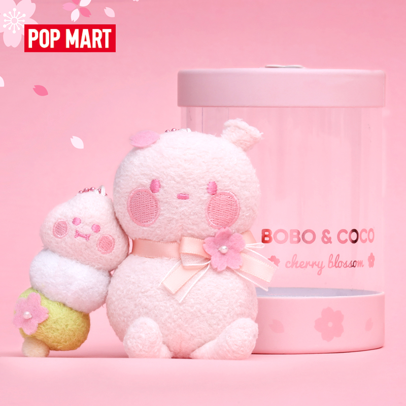 POPMART BOBO and COCO Balloon cherry blossom plush Kawaii Gift Kid Toys Figure Free Shipping(China)