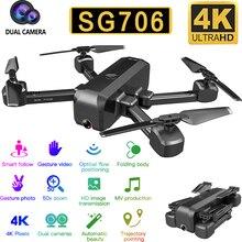 SG706 Quadcopter Drone 4K 1080P Dual Camera WiFi FPV Optical Flow Profissional R
