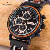 BOBO VOGEL relogio masculino Uhr Männer reloj hombre Holz Armbanduhr Chronograph Militär Uhren in Geschenk Box Anpassung JS18