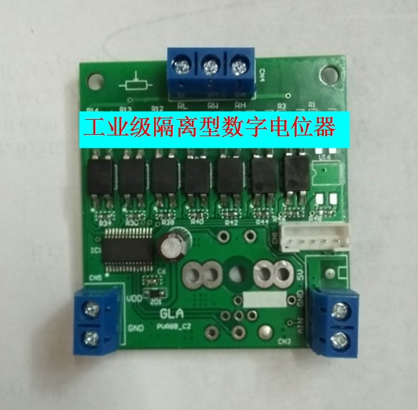 Industrial Voltage-to-Digital Potentiometer Voltage-to-Resistance 5K 10K