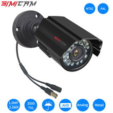 HD 720p/1080p AHD analog surveillance camera night vision DVR ccd for outdoor indoor Waterproof home office cctv security camera
