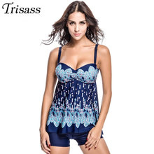 Trisass 2021 для женщин; Большие размеры купальники def чашки