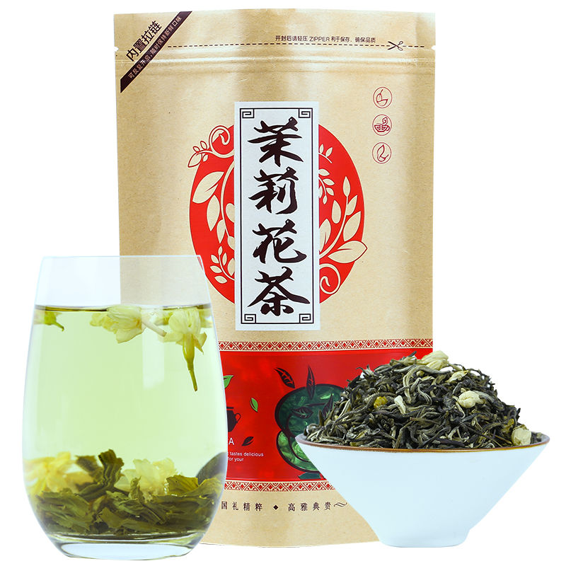 2020 New Tea Jasmine Tea Mountain Green Tea Bag Quality Good Tea 1