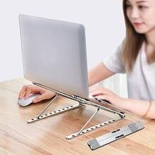 Регулируемая Складная подставка для ноутбука Нескользящая настольная