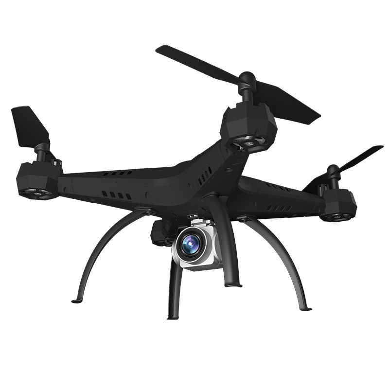 Ky501w Set High Real-Time Wifi Aerial Photography Quadcopter A Healthy Demo Unmanned Aerial Vehicle Model Toy