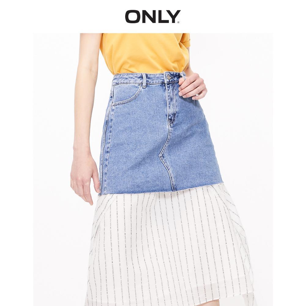 ONLY  Women's High Waist A-line Raw-edge Skirt  | 119337504