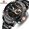 NAVIFORCE часы Топ бренд Мода черный двойной дисплей мужские часы из нержавеющей стали Роскошные Бизнес водонепроницаемые мужские наручные час...