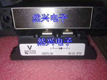 VSKE71/04 module--RXDZ