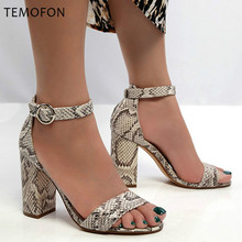 TEMOFON fashion open toed pumps high heel shoes ladies sexy