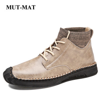 Męskie buty skarpetki buty trend lekkie duże rozmiary męskie buty Martin wysokie antypoślizgowe buty na wszystkie mecze tanie i dobre opinie Mut-Mat Podstawowe ANKLE Stałe Dla dorosłych Cotton Fabric Okrągły nosek RUBBER Wiosna jesień Niska (1 cm-3 cm) Lace-up