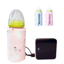Портативный Подогреватель бутылочек для путешествий для маленьких детей с мультяшным рисунком для молока, воды, USB, чехол с рукавом, сумка для подогрева для младенцев