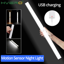Motion Sensor Night Light Potable 24 40 60 LED Closet Lights Wireless USB Charging Cabinet IR Infrared Motion Detector Wall Lamp