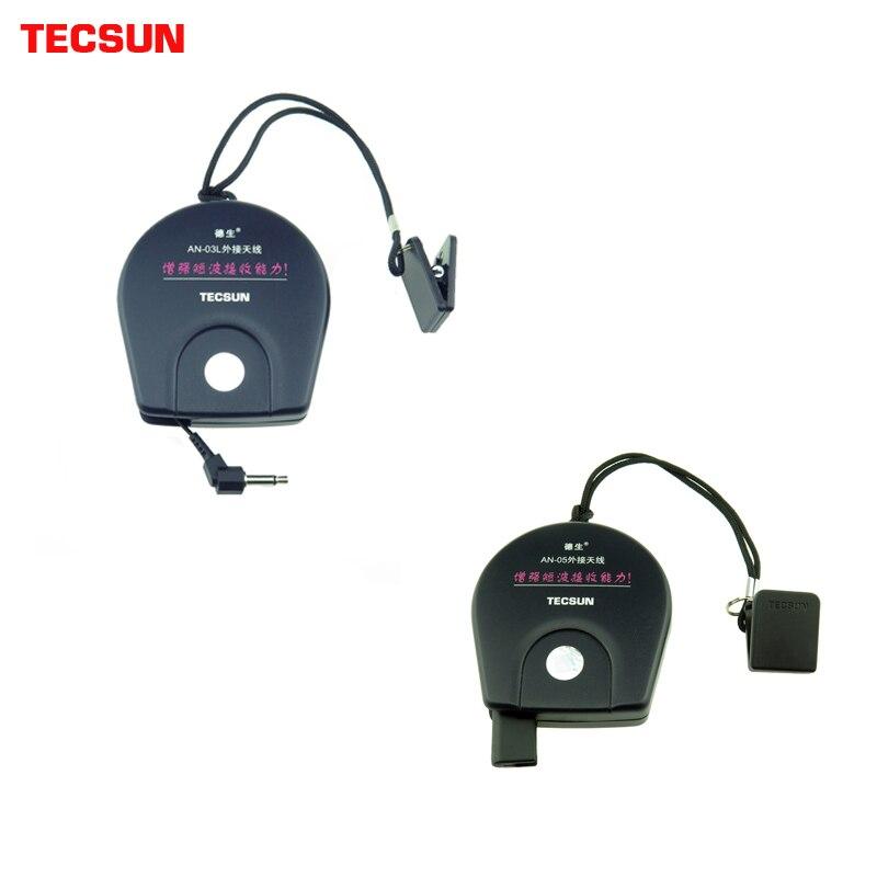 Tecsun External Antenna AN-05/AN-03L for TECSUN Radio Receiver tecsun PL-660 PL-380 PL-310ET
