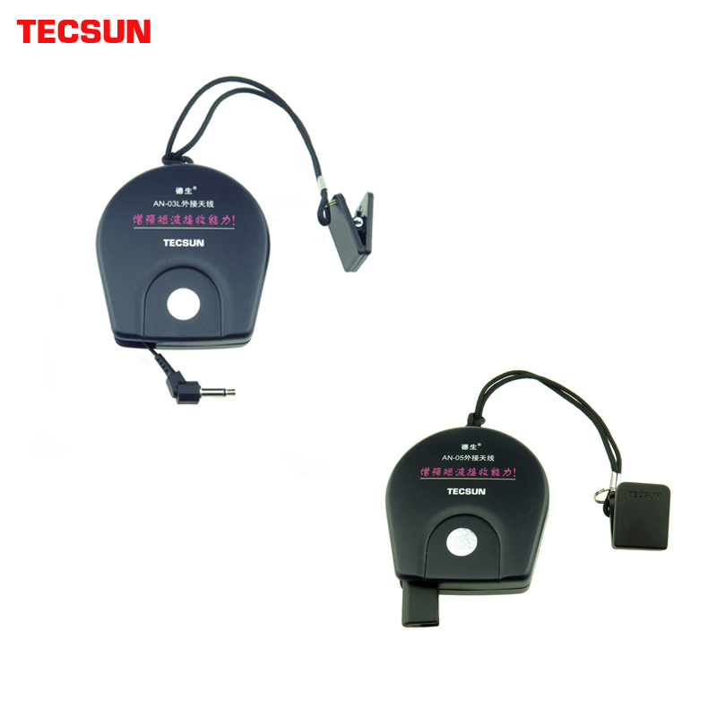 Tecsun External Antenna AN-05/AN-03L for TECSUN Radio Receiver tecsun PL-660 PL-380 PL-310ET