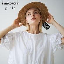 Оригинальный дизайн от imakokoni длинное платье с вышивкой и
