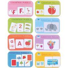 Обучающие Детские карты Монтессори, познавательная головоломка для детей, Обучающие игрушки, подходящие для игр с мультяшными животными, ф...