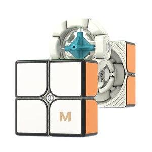 Yongjun Новый MGC Elite 2X2 развивающие игрушки скоростные магнитные магические головоломки куб для детей