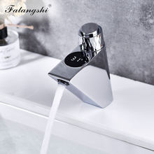 Basin Faucet Bathroom Mixer New Style Temperature Display Hot And Cold Washbasin Taps Vessel Sink Mixer Tap Deck Mounted WB1108