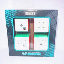 MoYu 2x2x2 3x3x3 4x4x4 5x5x5 Meilong Caixa de Presente Cubo magico 2x2 3x3 4x4 5x5 magic puzzle cubo de velocidade