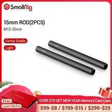 SmallRig 15mm מוט אלומיניום סגסוגת ייצוב מוט תמיכה הברגה מוט 20cm ארוך 8 אינץ M12 מוט 1051