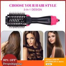 3 em 1 um passo secador de cabelo e volumizer escova de ar quente secador de íon negativo em linha reta & cachos estilo salão de beleza escova de cabelo elétrico