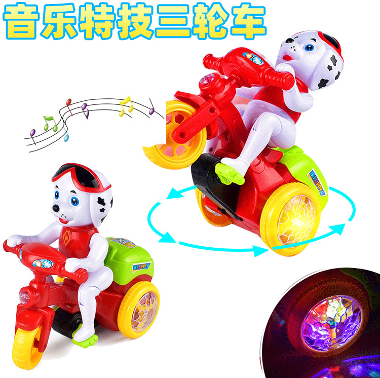 Universal Electric Dog Stunt Motorcycle Tricycle Stereo Rotating Stunt Car With Light And Music CHILDREN'S Toy