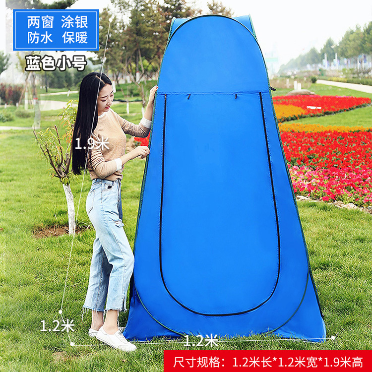 Mobile Outdoor Changing Clothes Bath High Standing Tent,mobile Toilet,waterproof Sun Protective Travel Tent,temporary Bathroom