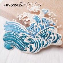 Ahyonnex – patchs de réparation brodés, Spray de mer bleu, pour veste, pour vêtements, paires d'autocollants de colle