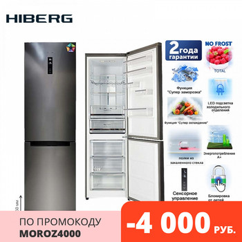 Refrigerator with no frost system HIBERG RFC-372DX NFXd Large Capacity Electric Refrigerator Power-saving Fridge for Home major