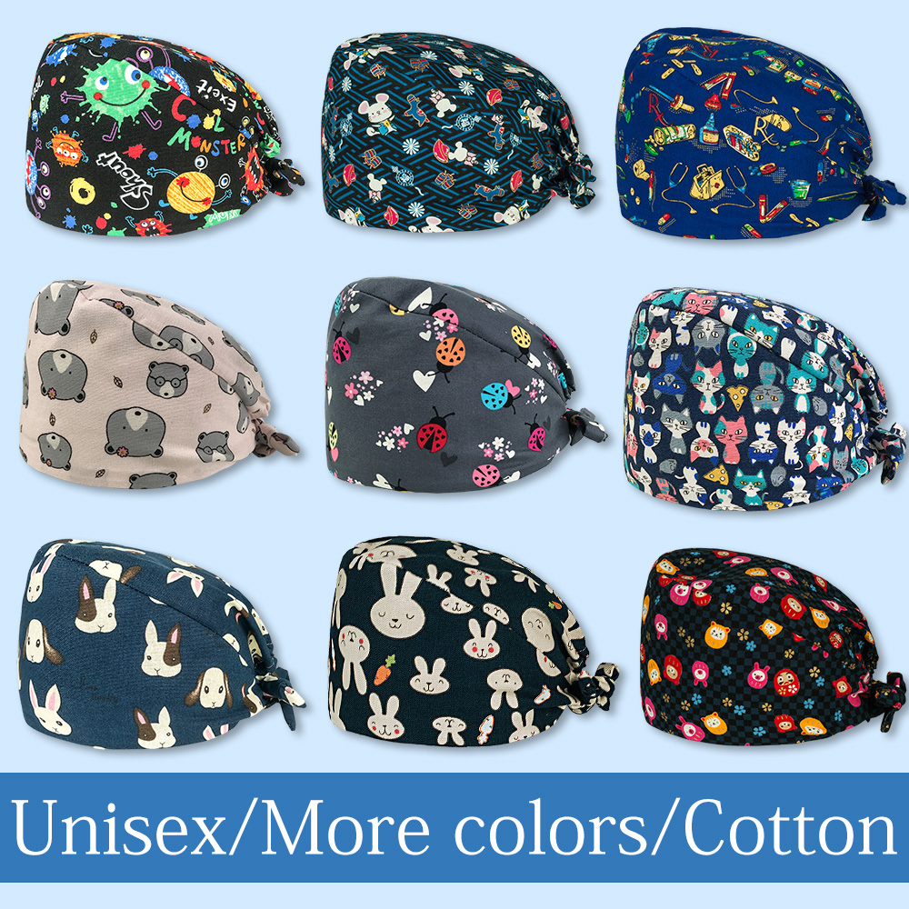 2019 High Quality Medical Surgical Hats Adjustable Planet Printing Surgery Nursing Scrubs Cap&mask Dental Clinic Pharmacy Nurse