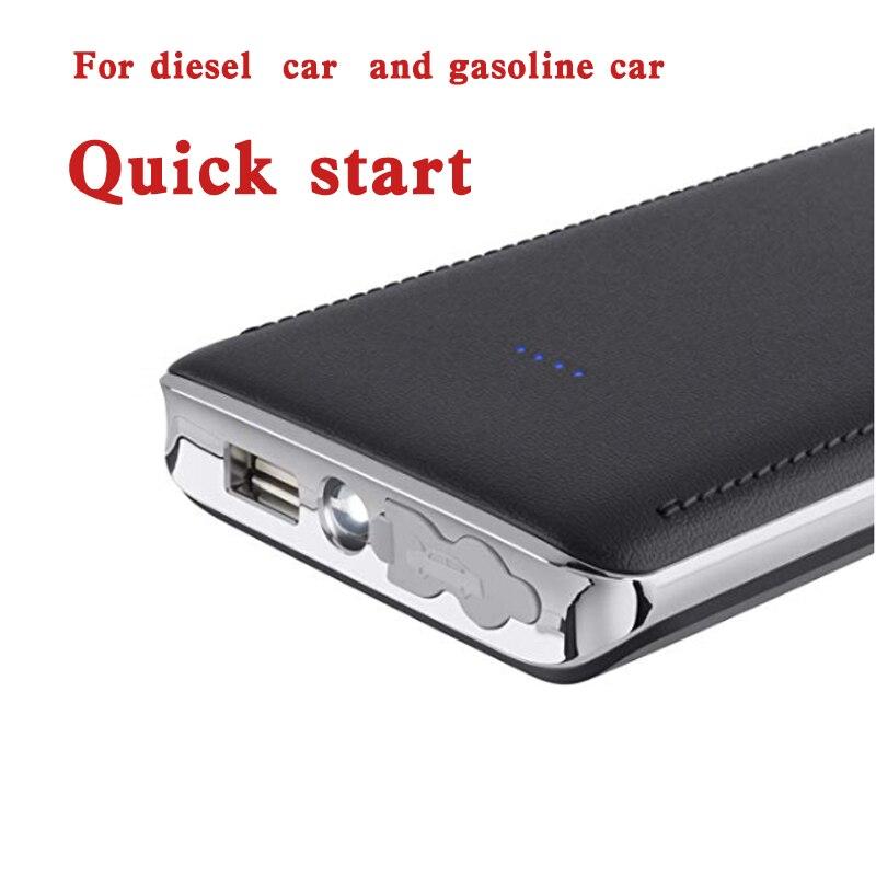 Мини автомобильный стартер power bank 12V 600A пиковый ток аварийное зарядное устройство Автомобильный Аккумулятор Booster Зарядное устройство Buster пу...