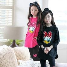 Одежда для девочек из двух предметов Толстовка с длинным рукавом