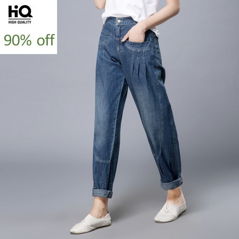 Loose Fit Pants For Woman Plus Size Cotton Jeans Denim Autumn Winter Harem Pants Casual High Waist Comfortable Female Trousers