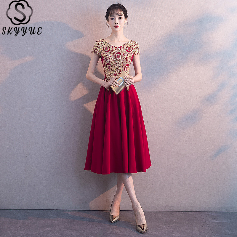 Skyyue Short Sleeve Prom Dresses V-Neck Pattern A-Line Dresses Women Party Night Embroidery Vintage  Vestidos De Gala H061