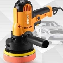 KKmoon 700 Вт 980 Вт Машинка Для Полировки Автомобиля электрическая автоматическая полировальная машина, шлифовальные инструменты с регулируемой скоростью