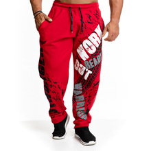 New European And American Muscle Brothers Fitness Training Pants Men's Large Size Loose Casual Sports Pants