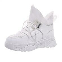 Теплые женские ботинки, увеличивающие рост г. Зимние новые модные повседневные ботинки женские плюшевые качественные ботинки Уникальные Нескользящие женские ботинки