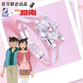 цена Detective Conan Ring Silver 925 Sterling Rings Jewelry Anime Role Shinichi Shihara For Lovers Gift онлайн в 2017 году