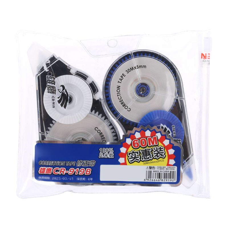 2pcs 2m Long Correct Belt Correction Correcting Tape Stationery Corrector School Office Supplies Student Kids Gifts