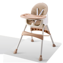 Baby dining chair children dining chair multifunctional folding portable baby chair dining table chair chair chair large size
