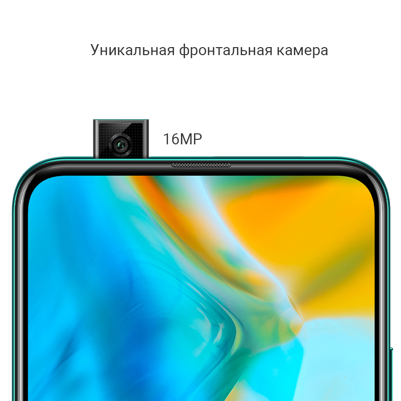 In lager Globale Version Huawei P Smart Z 4GB 64GB Kirin 710F Octa core Smartphone Auto Pop Up vordere Kamera 6.59 ''Handy
