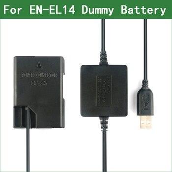 цена на EN-EL14 EL14A EP-5A Dummy Battery Power Bank USB Cable for Nikon D3100 D3200 D3300 D3400 D3500 D5100 D5200 D5300 D5500 D5600 Df