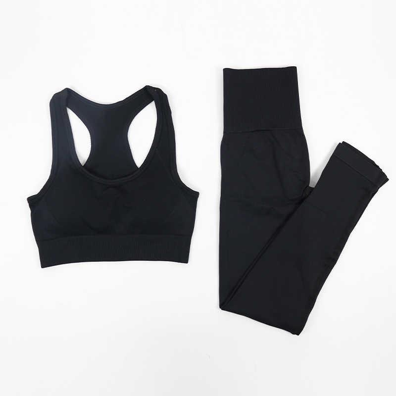 ผู้หญิงโยคะชุดฟิตเนสชุดกีฬาเสื้อผ้าแขนยาว Crop TOP เสื้อสูงเอวกางเกงขายาวออกกำลังกายกางเกง